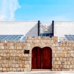 Fachada externa da Congregação Har Tzion