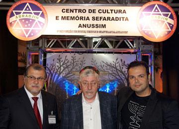 Inauguração do Centro de Memória e Cultura Judaica - versão móvel