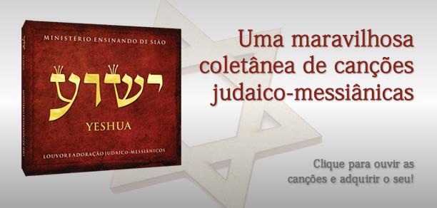 CD YESHUA