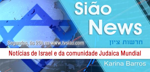 banner-siao-news
