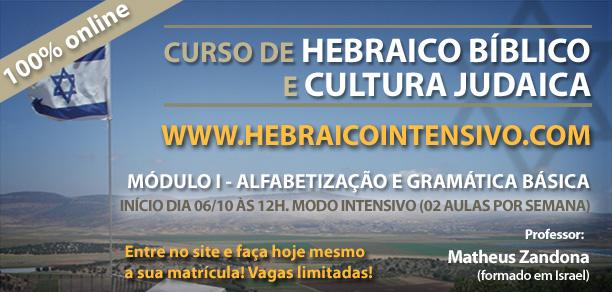 Banner_Hebraico_Intensivo