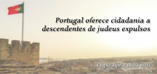 Banner_cidadania_portuguesa