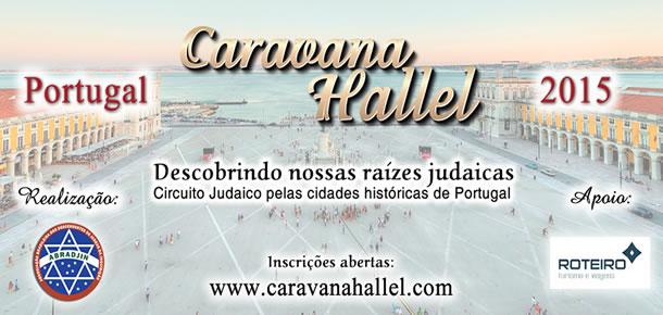 car_hallel_port_2015-ames