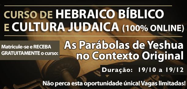 banner_slider_Hebraico-e-Parábolas12