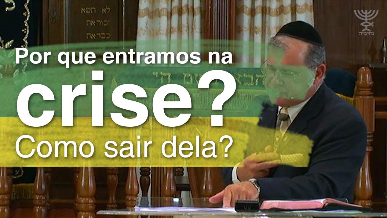 como_sair_da_crise
