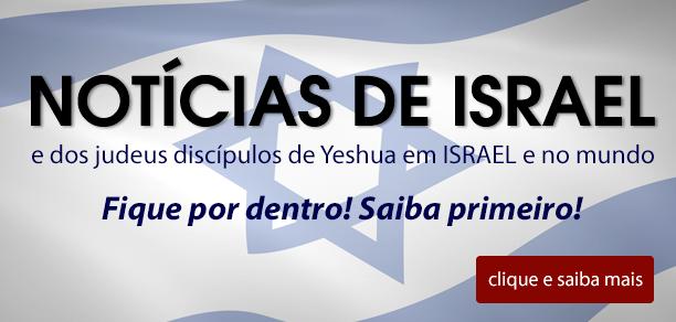 noticias-de-israel_blog