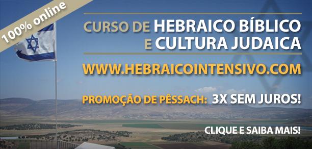 Banner_Hebraico_Intensivo_02