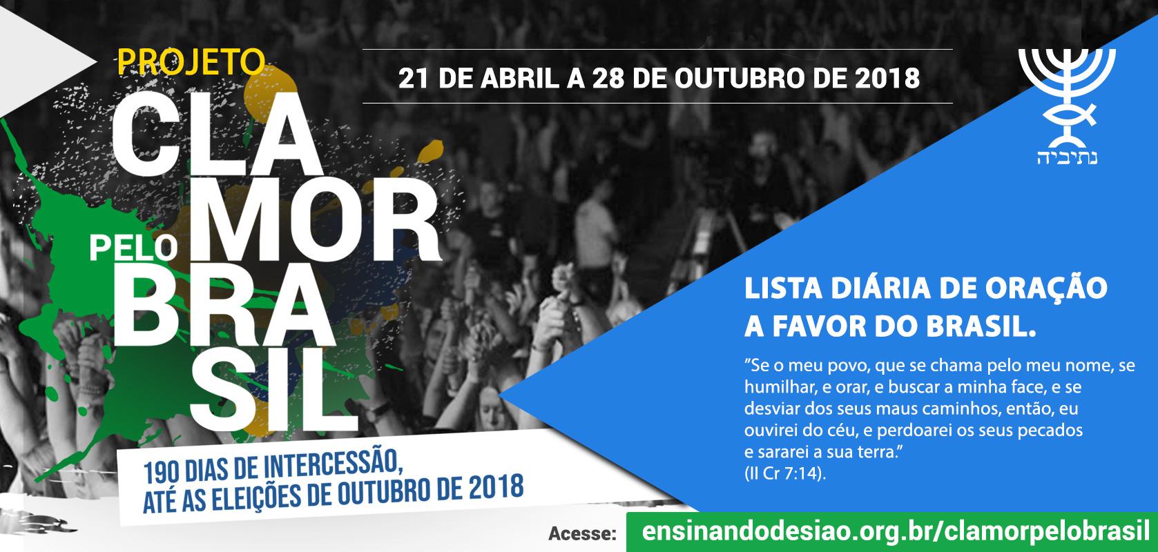 banner-para-AMES-clamor-brasil