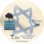 DVD - 8º Congresso - A Alyah dos Anussim - Marcelo M. Guimarães