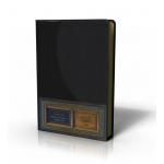 Bíblia Judaica Completa Luxo (capa em couro)