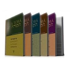 Coleção Completa A TORÁ (5 volumes)
