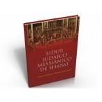 Sidur Judaico-Messiânico + CD (bençãos gravadas)