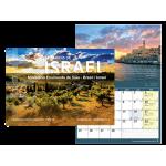 Calendário Judaico 5778 - 2017/2018